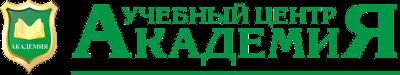 Центр иностранных языков «Академия»